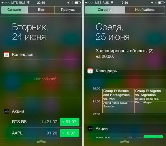 ios-7-notification-center-notific8-tweak