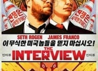 The Interview-poster