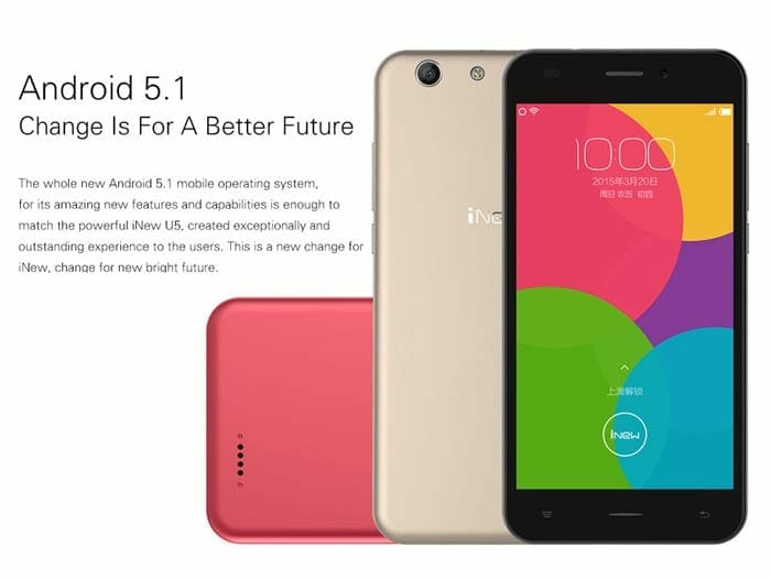 iNew U5 Android 5.1 - iNew U5 4G LTE Phone for 12,500 Rupees