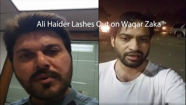 Ali Haider Waqar Zaka
