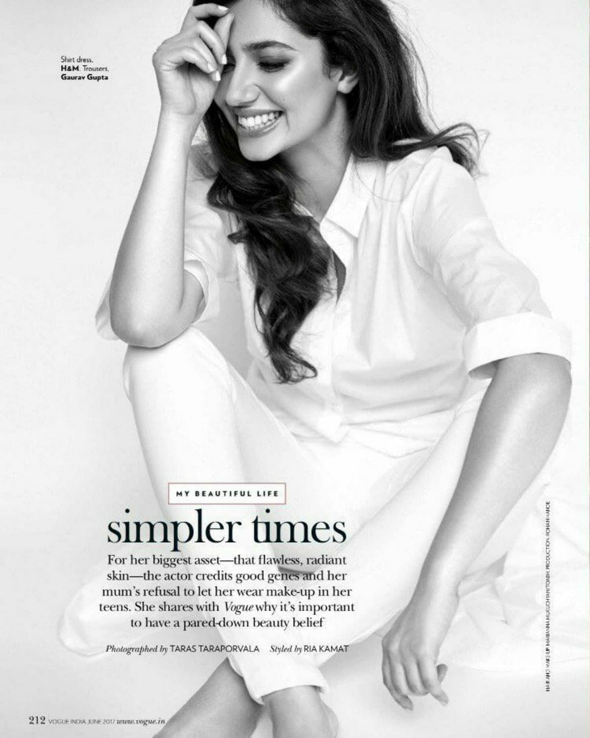 Mahira Khan Vogue India Magzine - Mahira Khan shares her beauty secrets in Vogue India Shoot