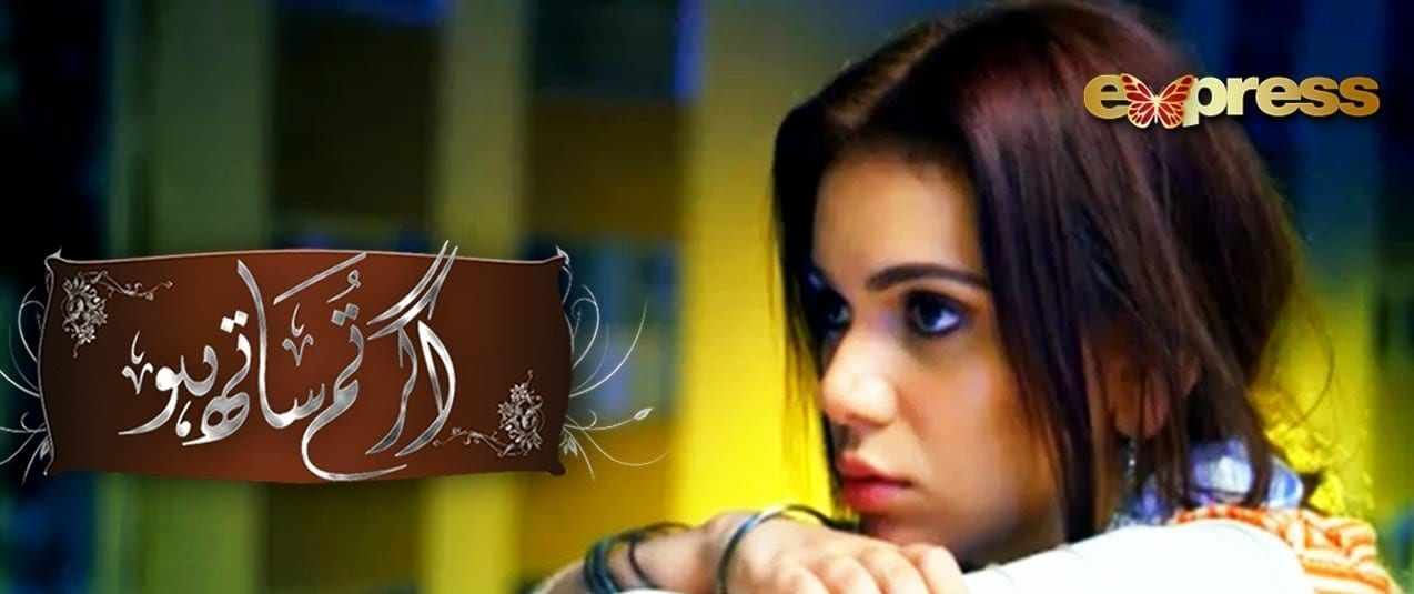 Agar tum saath ho - Bored? Here are Top 10 Pakistani Dramas of 2017 to Watch