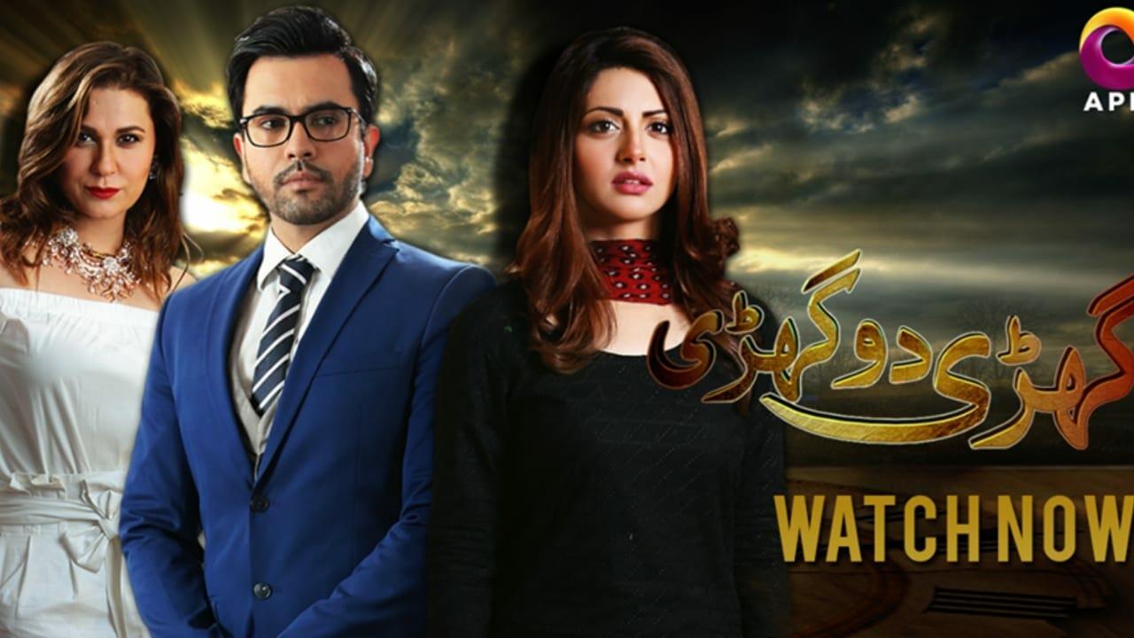 Ghari do Ghari - Bored? Here are Top 10 Pakistani Dramas of 2017 to Watch