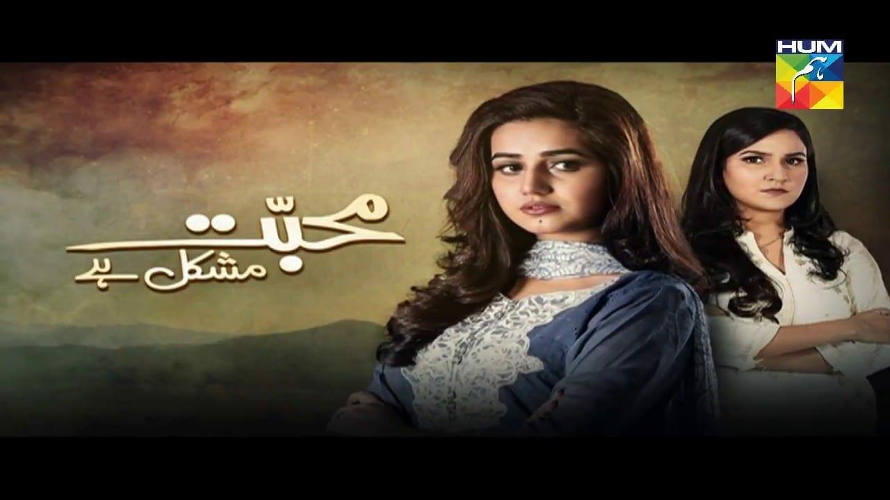 Mohabbat mushkil Hai - Bored? Here are Top 10 Pakistani Dramas of 2017 to Watch