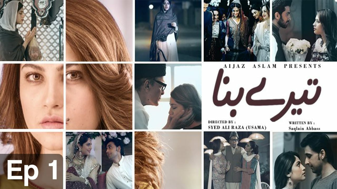 tere bina 1 - Bored? Here are Top 10 Pakistani Dramas of 2017 to Watch
