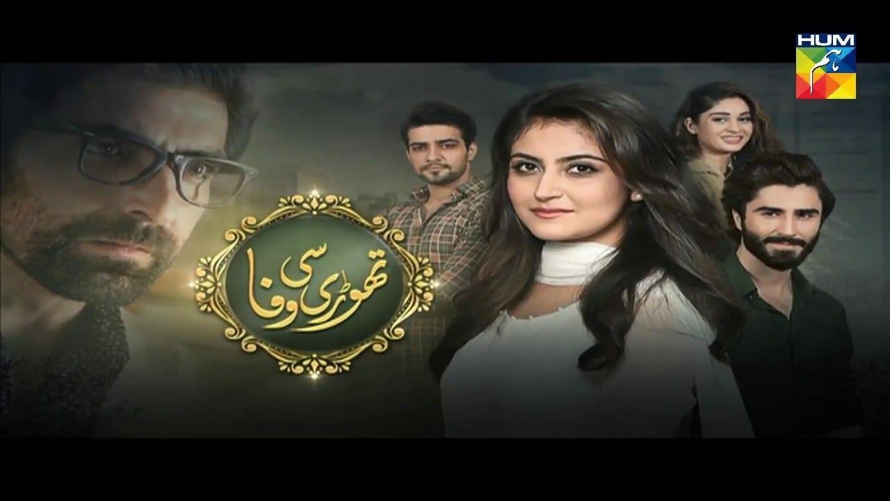 thori si wafa - Bored? Here are Top 10 Pakistani Dramas of 2017 to Watch