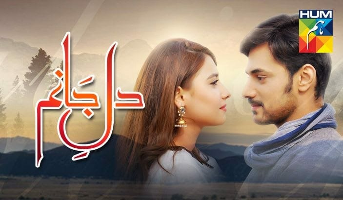 dil e janam - Latest new Best Pakistani Dramas to Watch