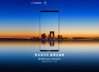 Gionee M7 wallpapers