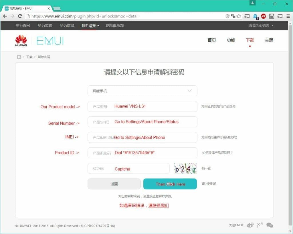 Huawei Unlock Bootloader Details