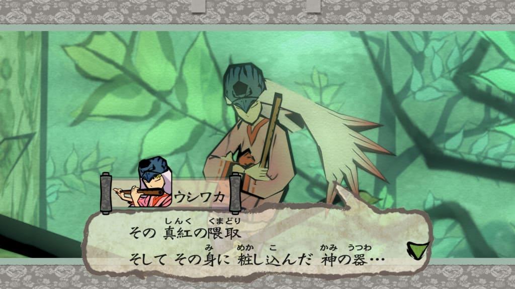 OkamiHD 16 - Okami HD Screenshots Show The Legendary Return Of A Classic