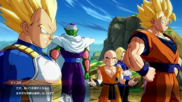 Dragon Ball FighterZ Characters