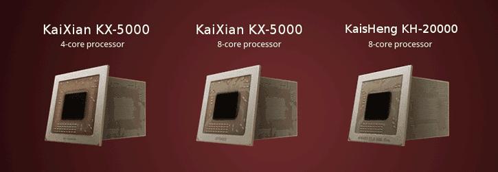 VIA Zhaoxin x86 processors