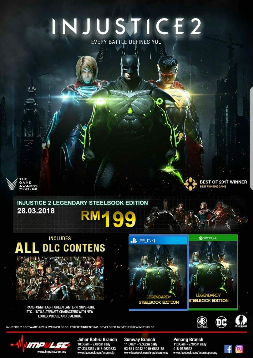 nmqQLJu - Injustice 2 Legendary Edition Spotted for Release in Late March for Xbox One and PS4
