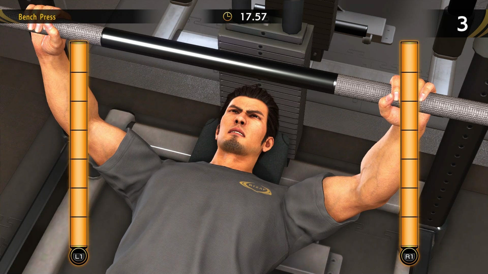 Yakuza 6 Screenshot