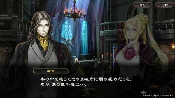 Castlevania: Grimoire of Souls will resurrect Dracula on Japanese mobile devices