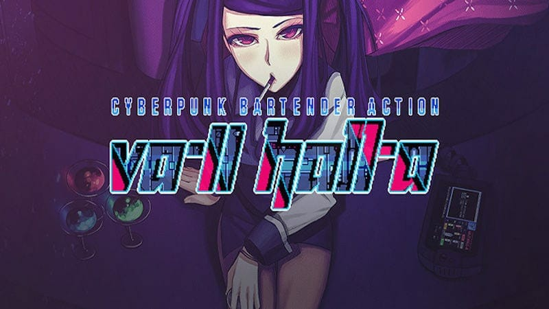 VA-11 Hall-A coming to PS4 and Switch