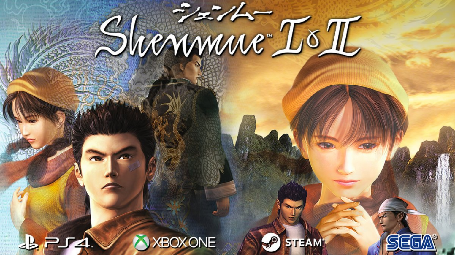Shenmue I & II Collector's Edition