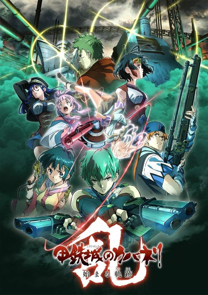 Koutetsujou no Kabaneri Movie: Unato Kessen - Koutetsujou no Kabaneri Movie 3: Unato Kessen