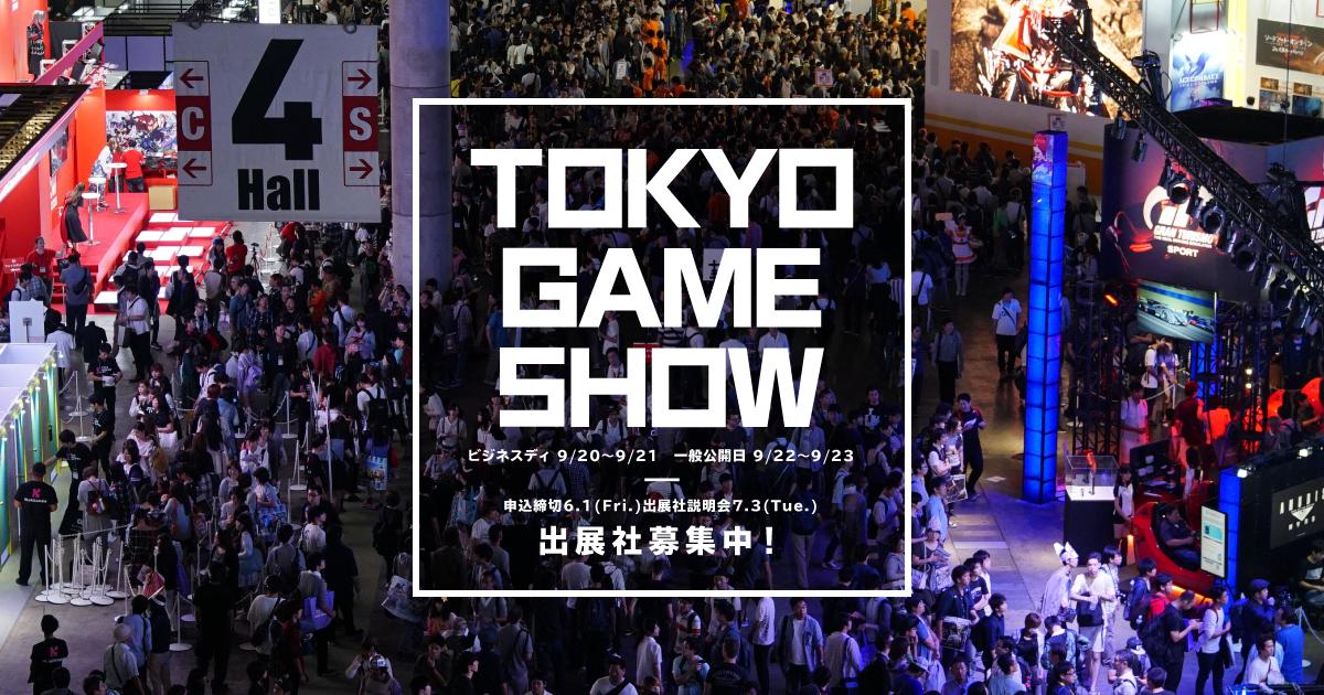 Bandai Namco Tokyo Game Show 2018 Lineup