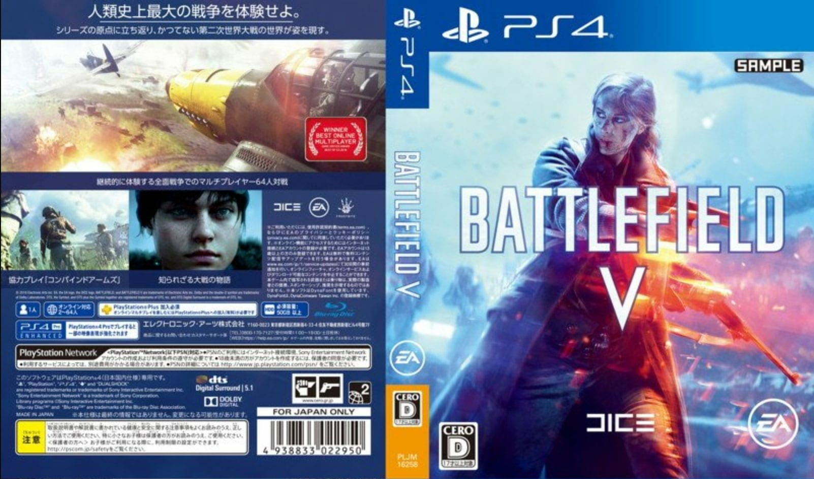 Battlefield V Ps4 File Size Is 50gb Revealed By Cover Box Art