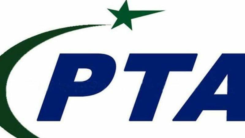 PTA compliant mobile phone