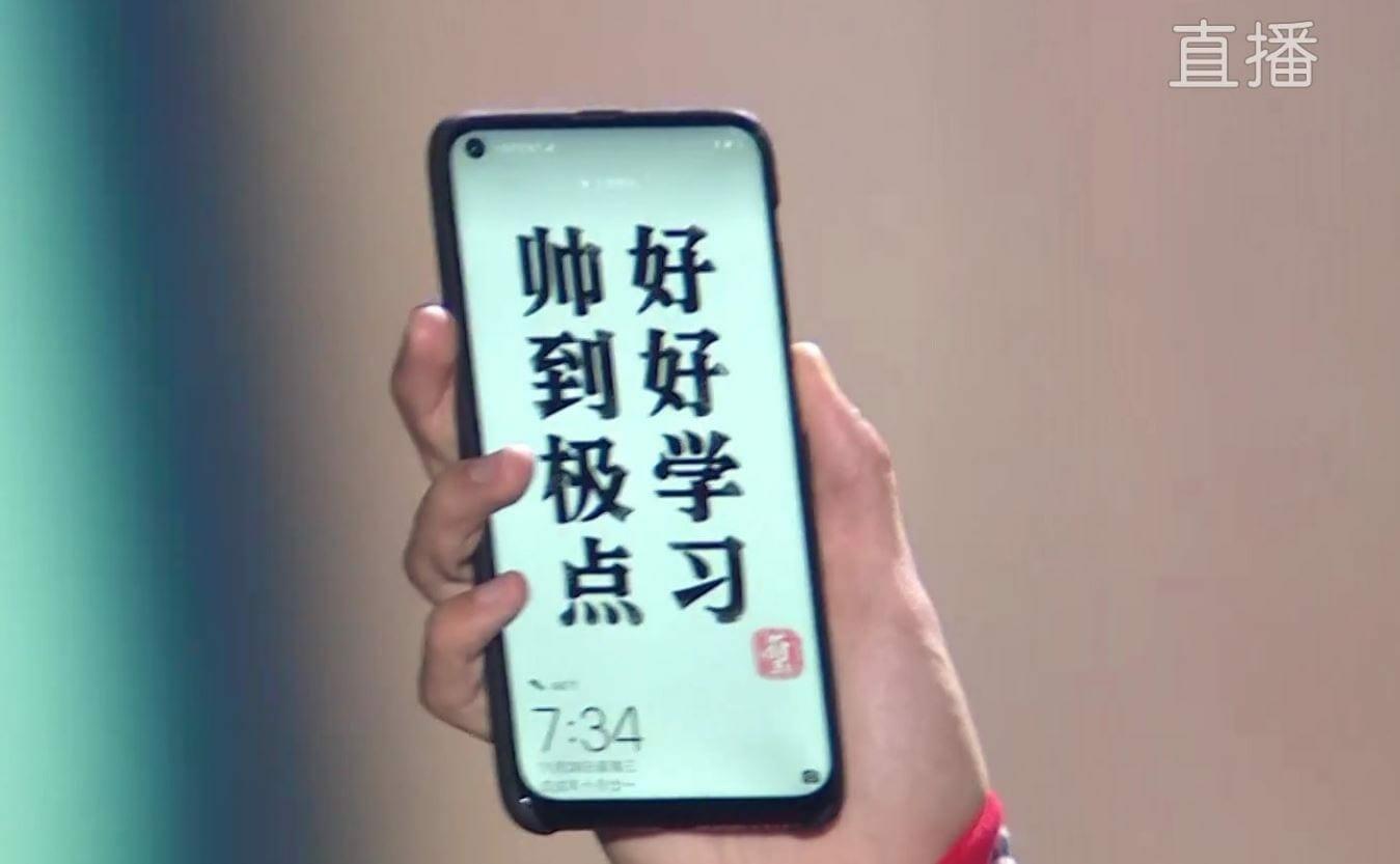 Huawei Nova Smartphone Has Leaked