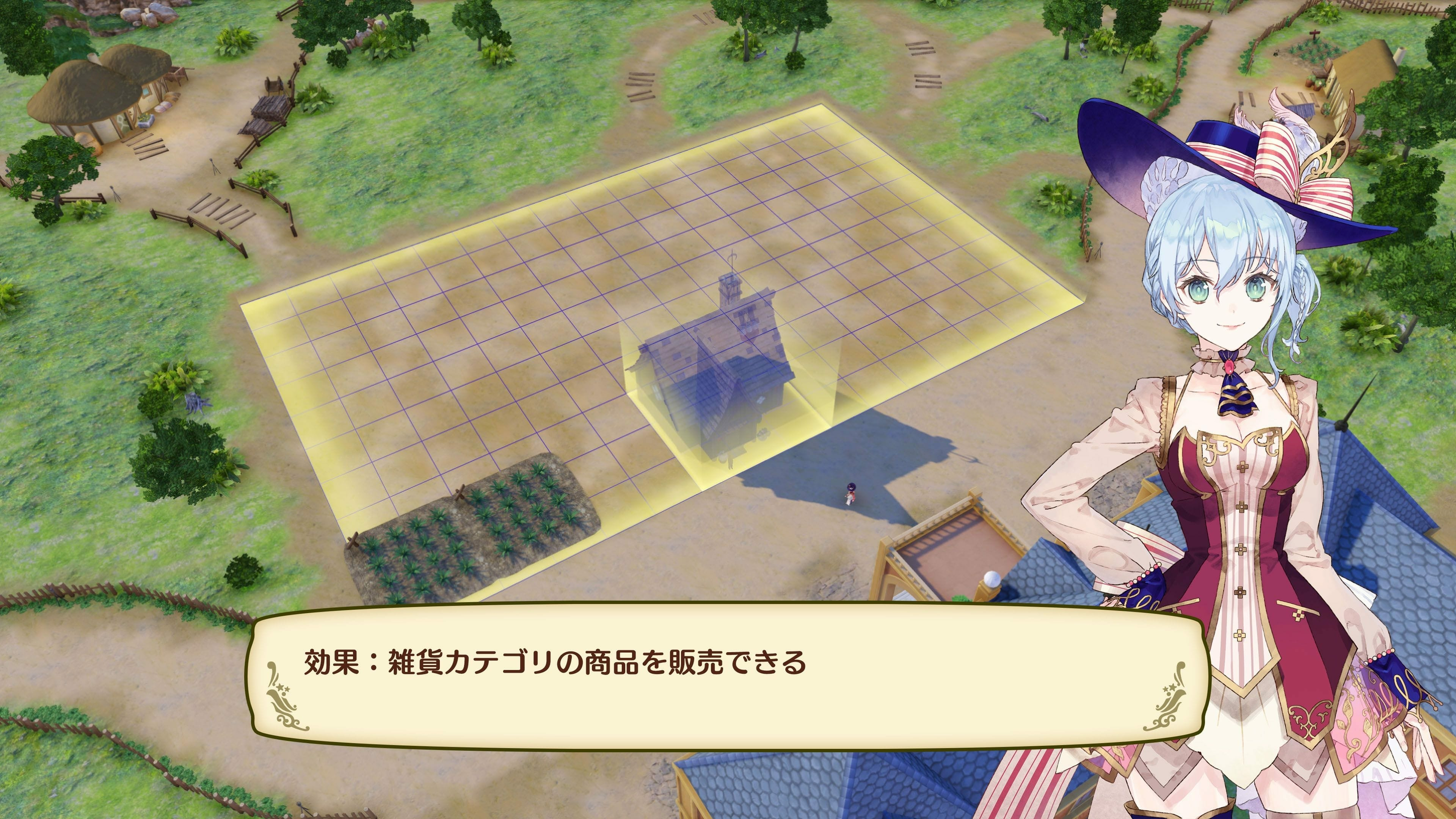 Nelke & the Legendary Alchemists Game