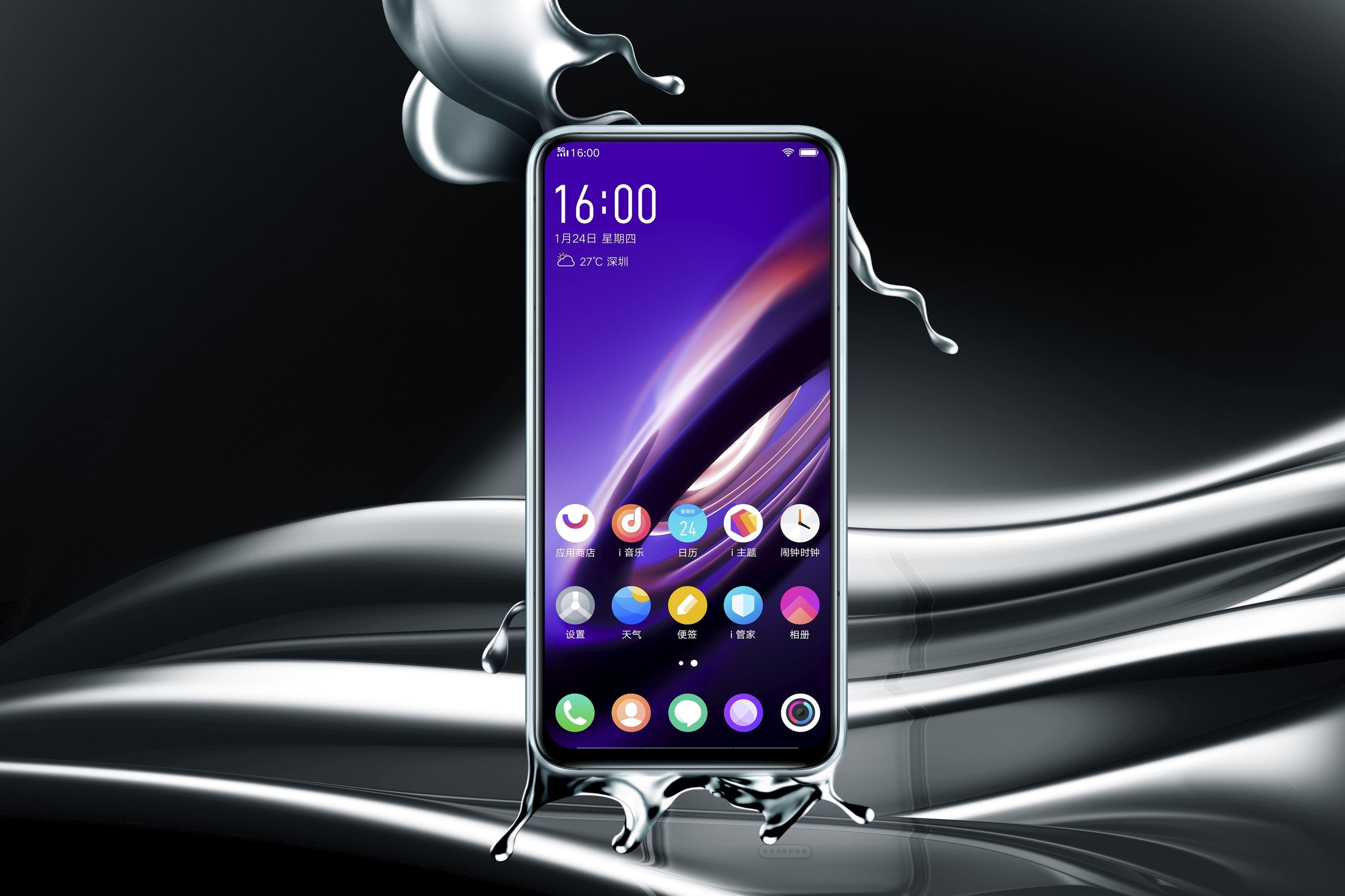 Vivo Apex 2019 Release Date