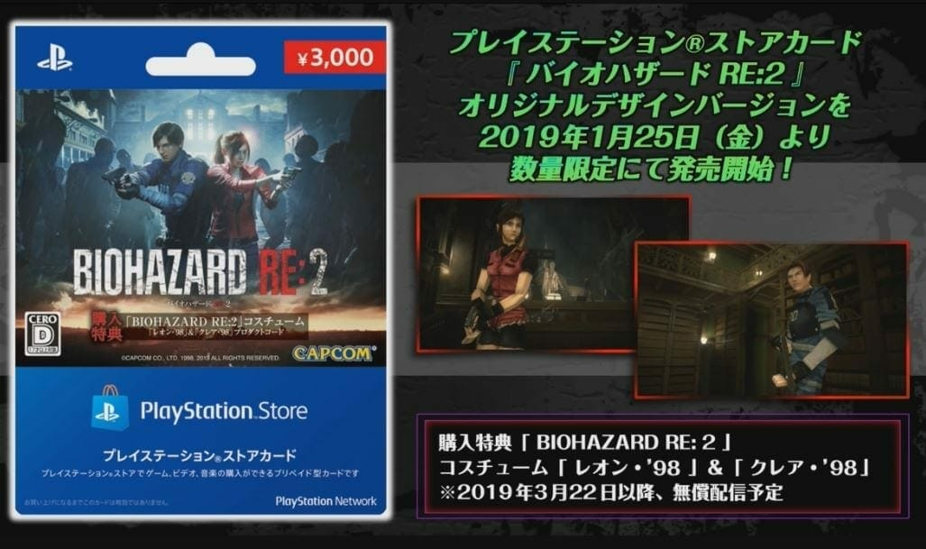 Resident Evil 2 Classic Costumes Announced