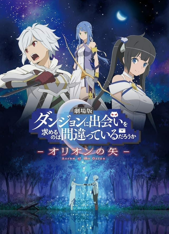 Danmachi New Movie Key Visual