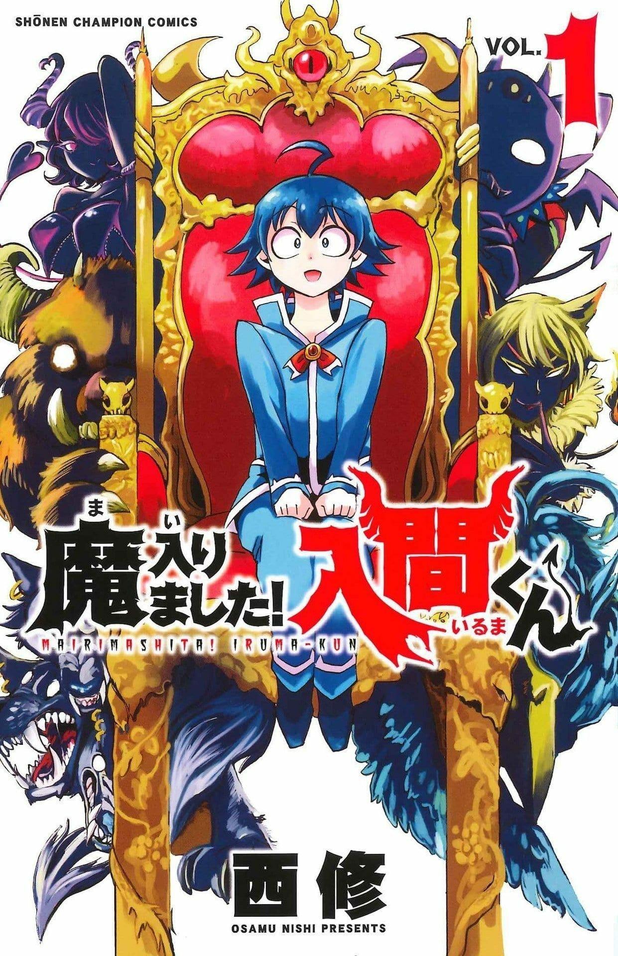 Mairimashita! Iruma-kun TV Anime