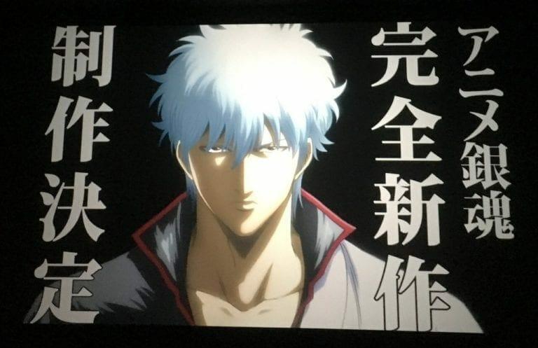 Gintama TV Anime Project