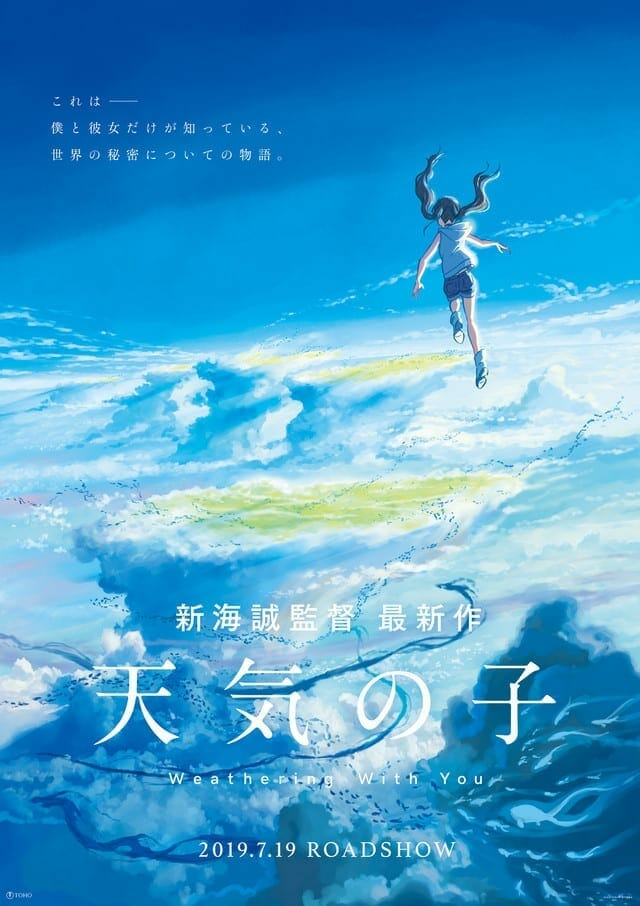 Weathering with You key visual