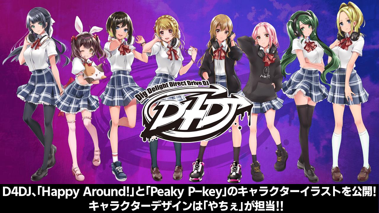 D4DJ project characters illustrations