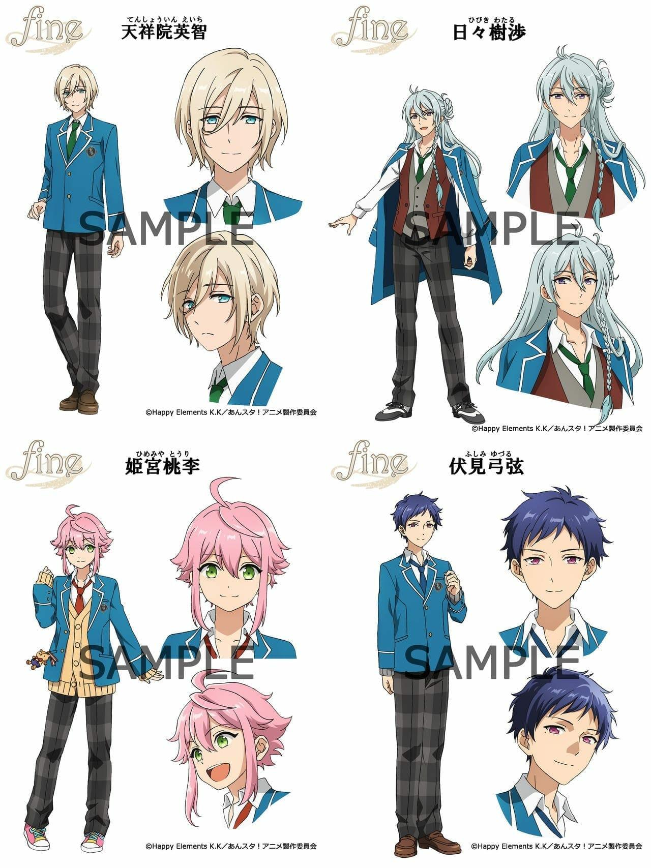 Ensemble Stars! anime character visuals