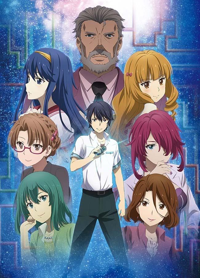 YU-NO Anime