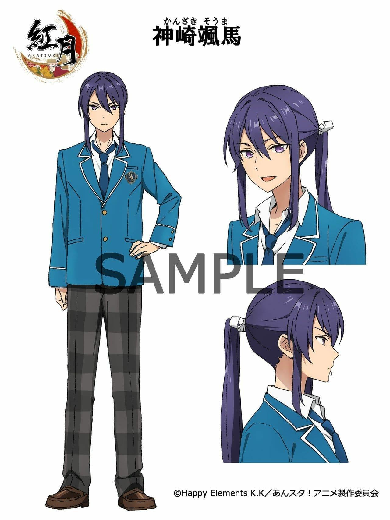 Akatsuki unit character design