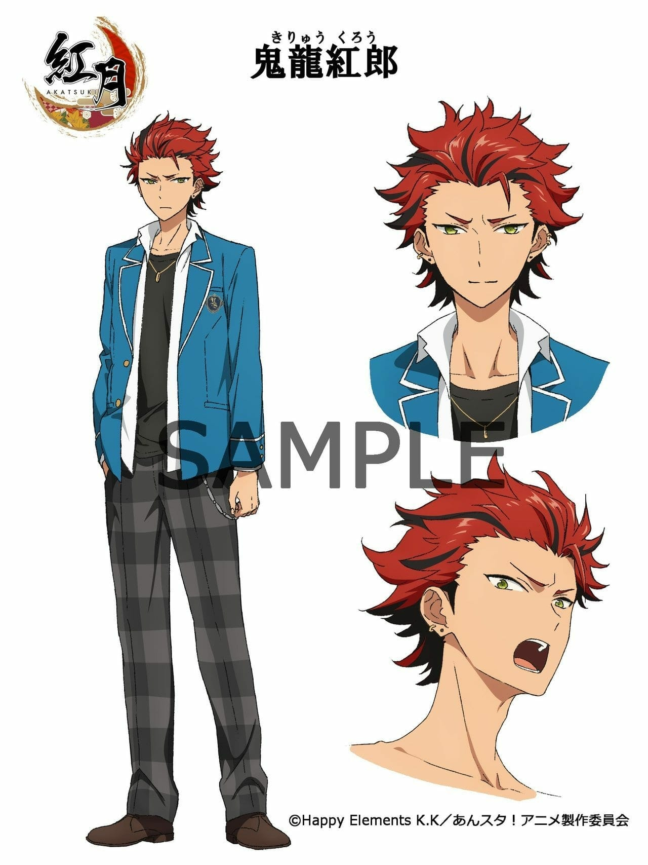 Akatsuki - New Unit Character Visuals for Ensemble Stars! Anime Have Been Released