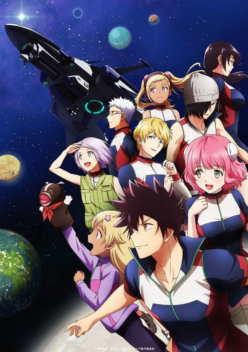 Astra Lost in Space anime Key Visual