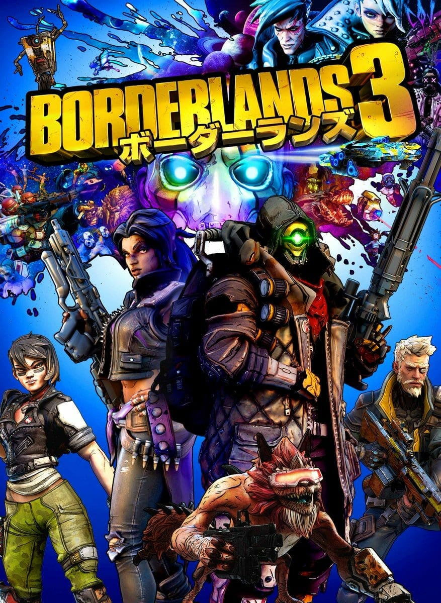 Borderlands 3 Japanese