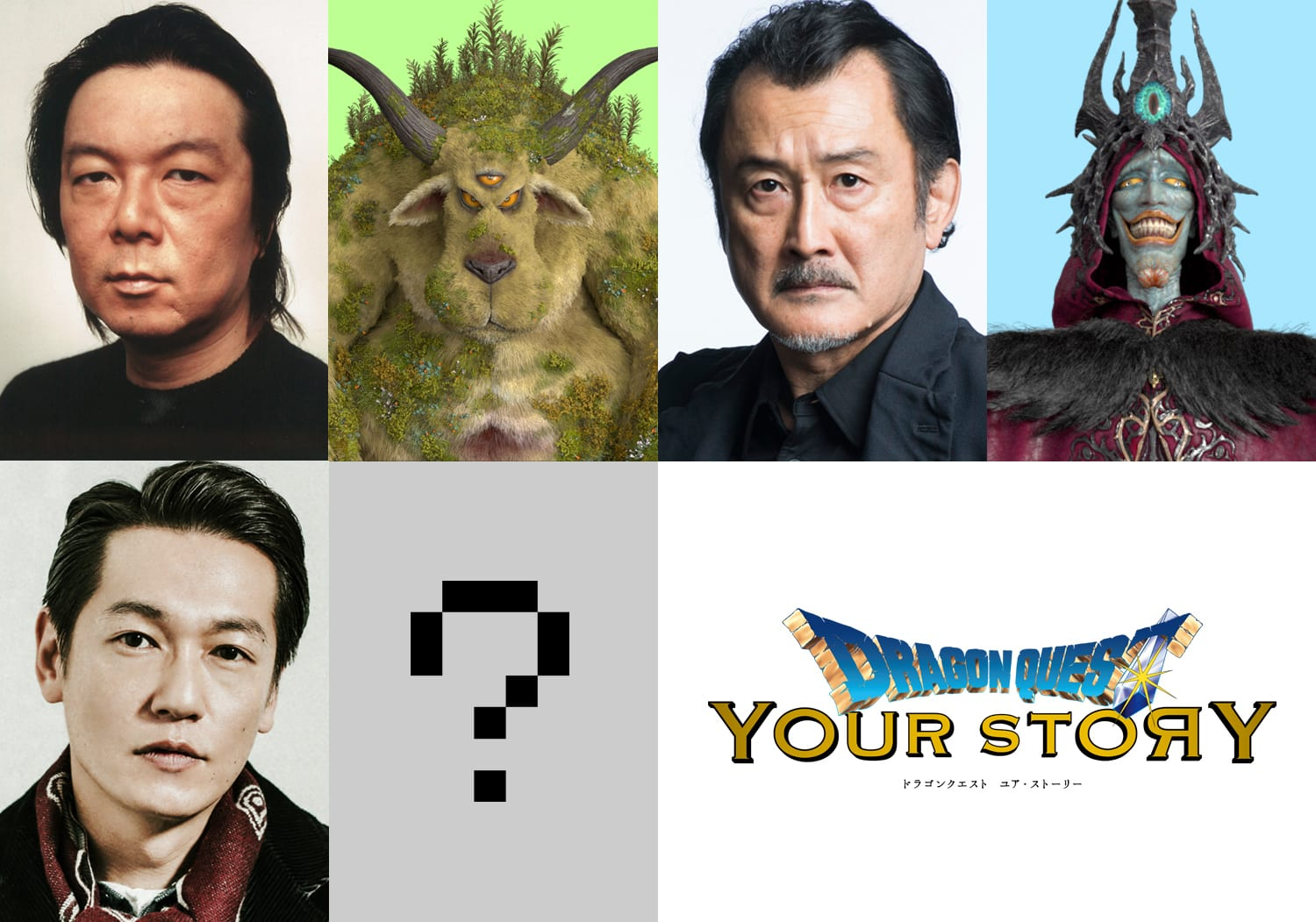Dragon Quest: Your Name