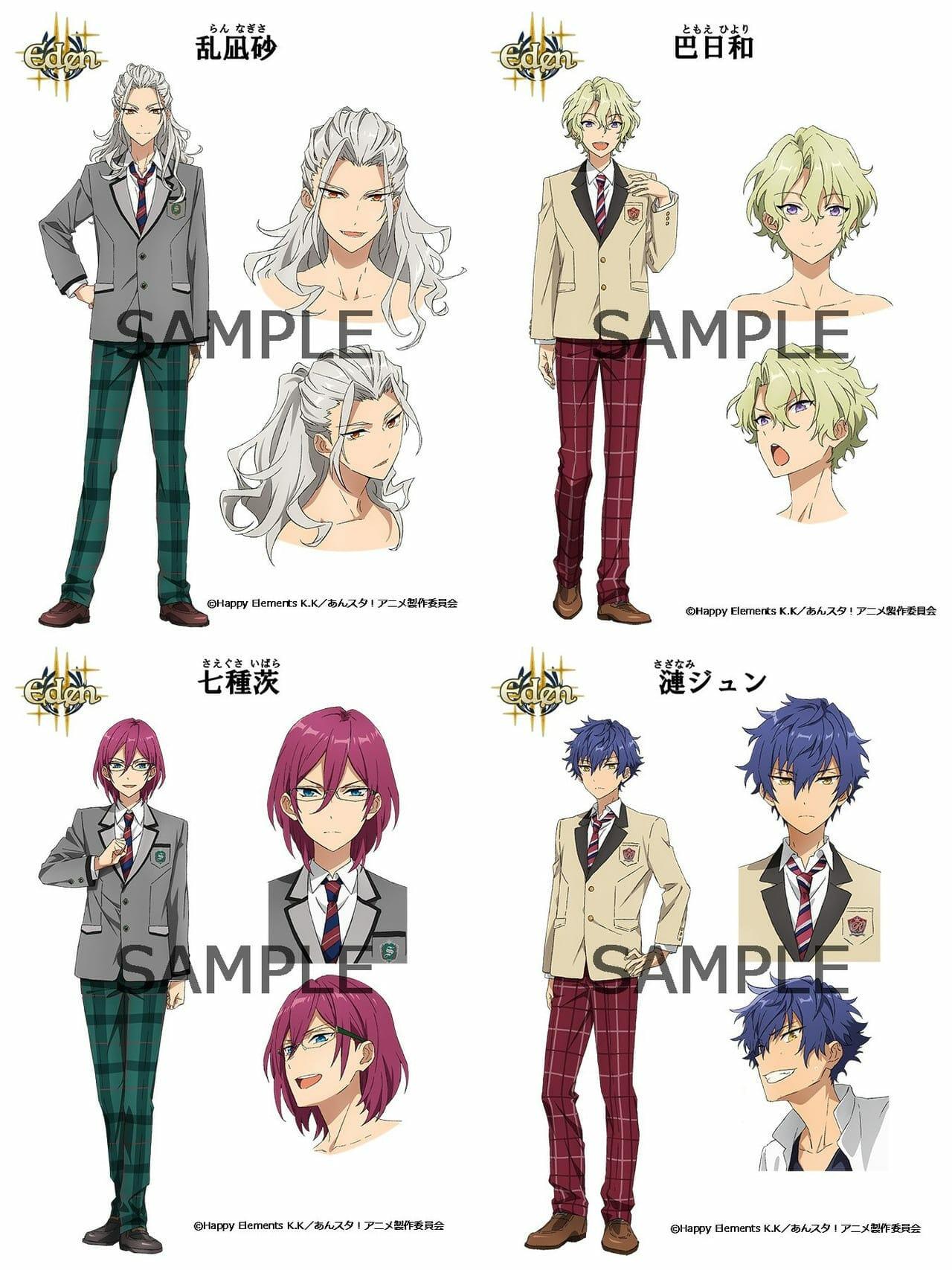 Ensemble Stars! character design Eden