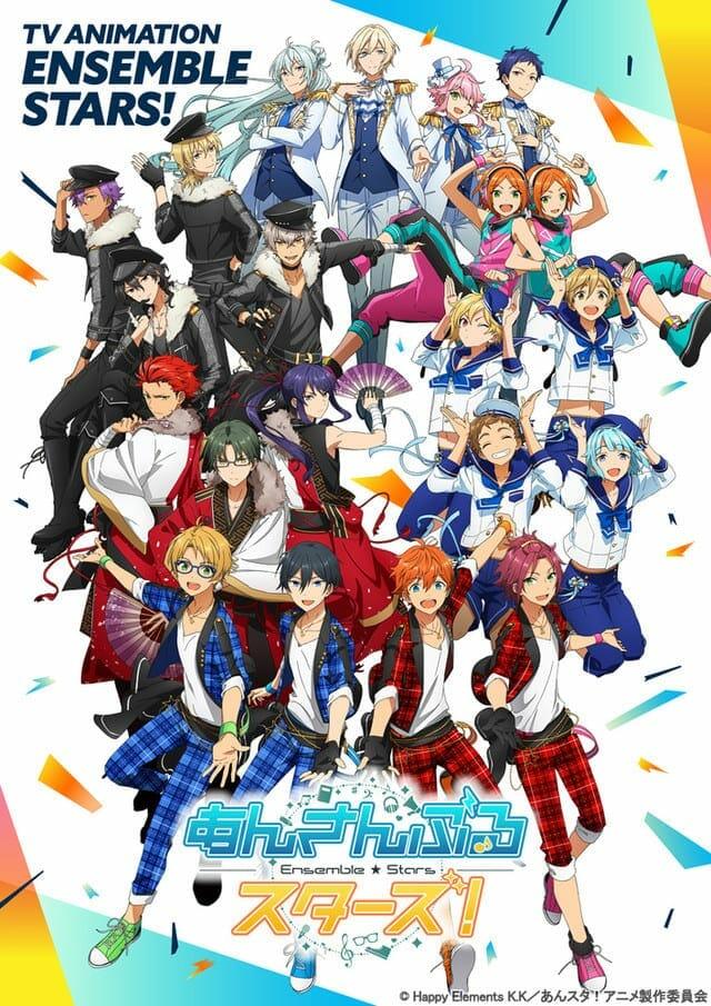 Ensemble Stars! Anime