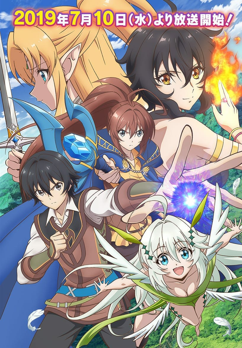 Isekai Cheat Magician anime key visual