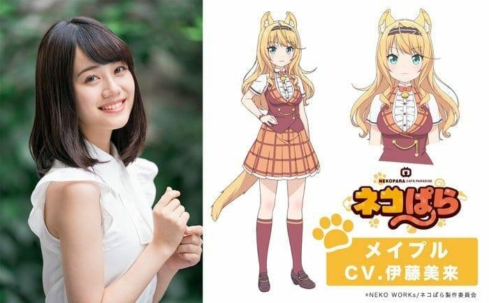 Nekopara anime cast