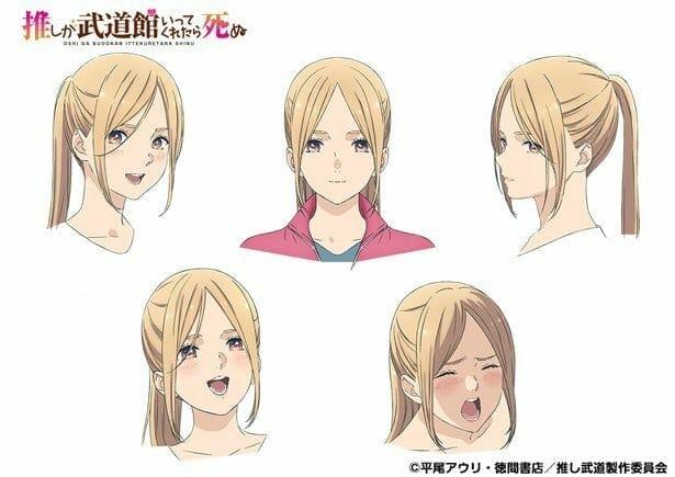 Oshi ga Budoukan Ittekuretara Shinu anime screens