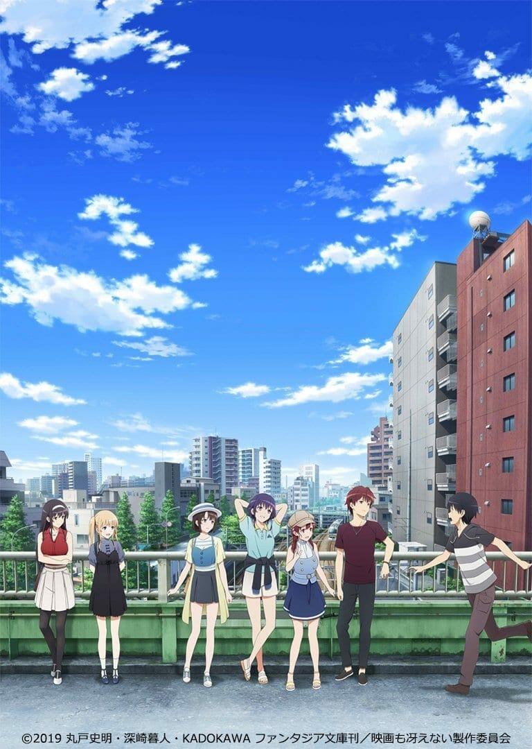 Saekano: How to Raise a Boring Girlfriend Fine Anime Movie