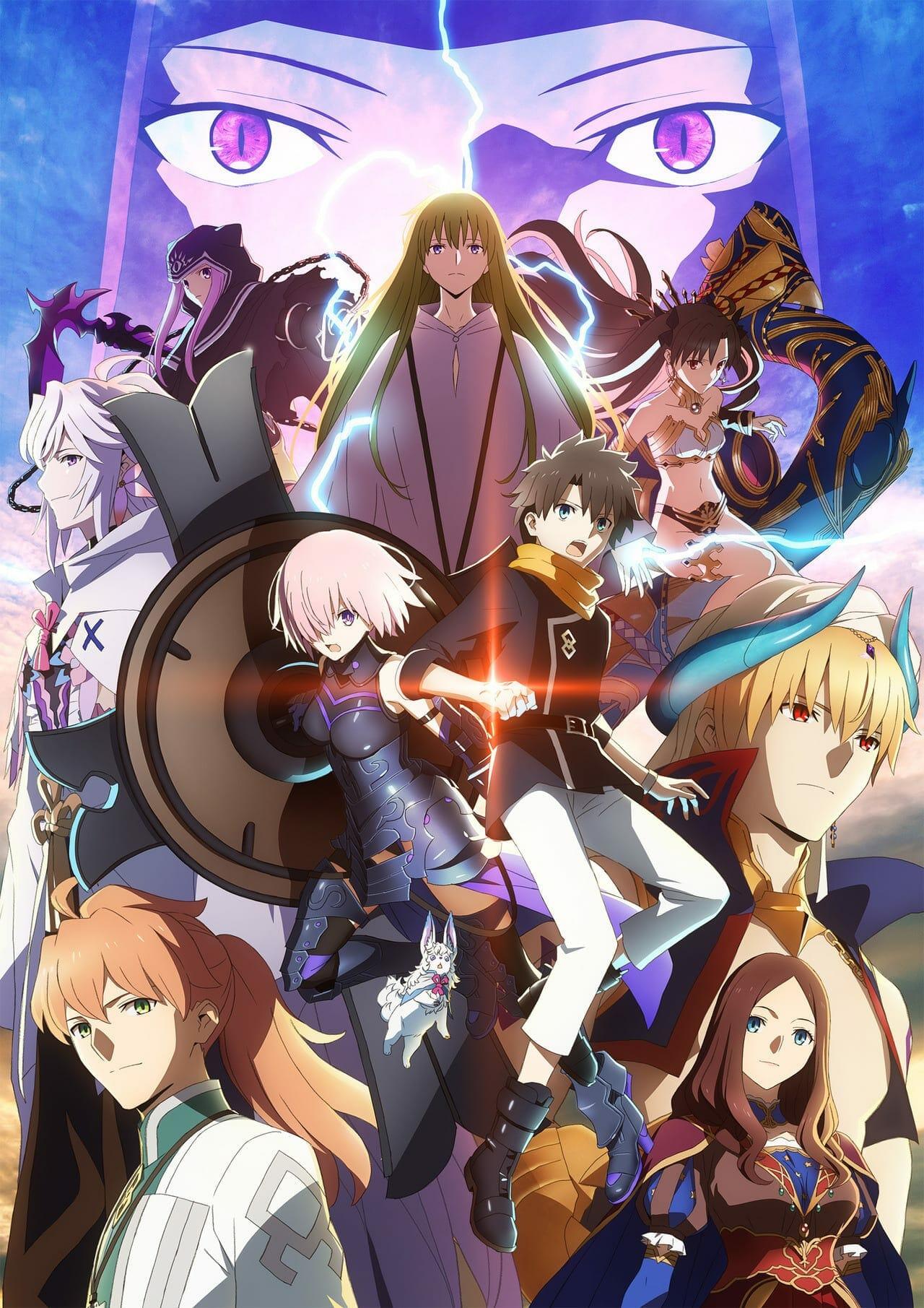 Fate/Grand Order: Babylonia anime