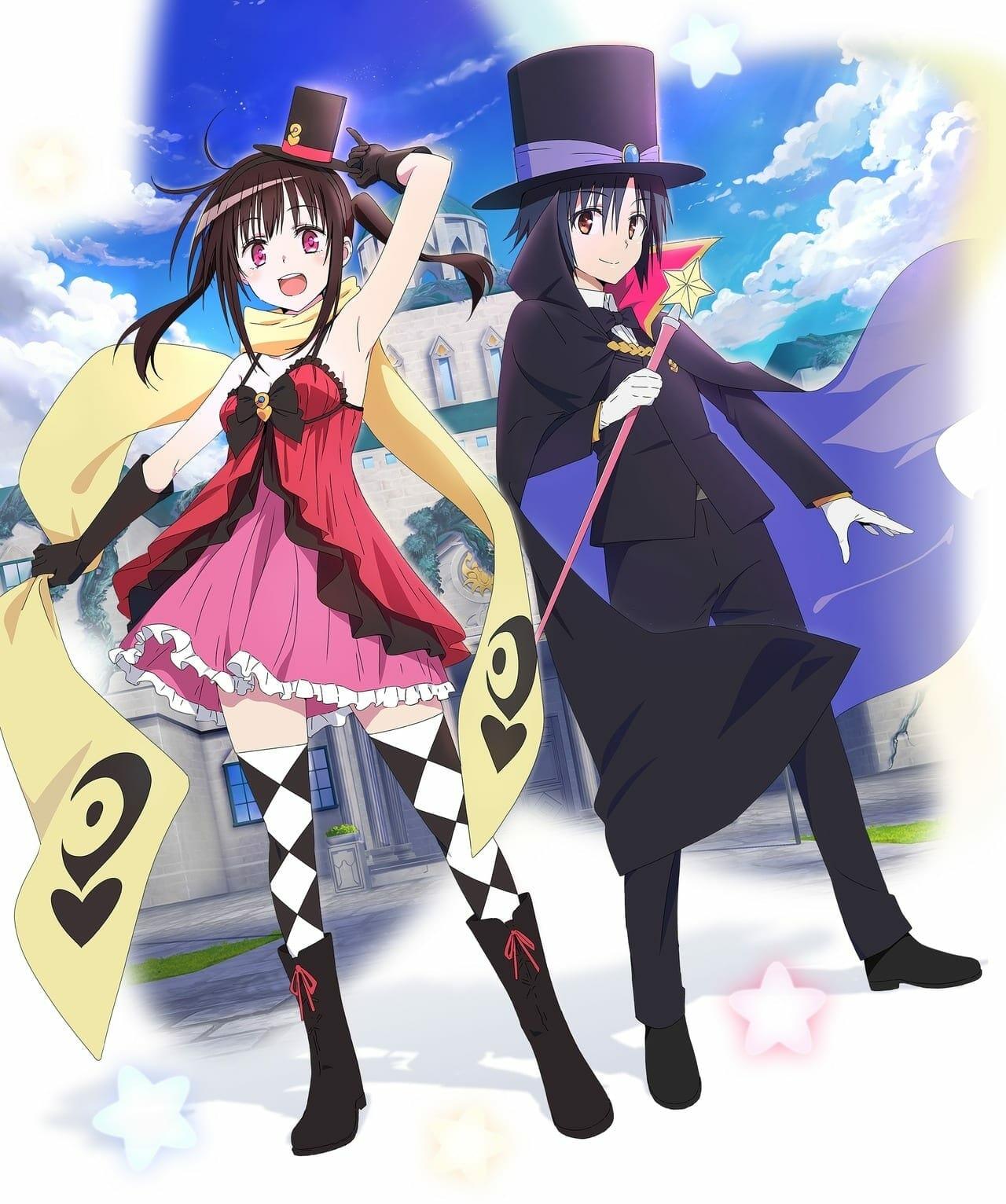 Hatena☆Illusion key visual - A New Key Visual for Hatena☆Illusion Anime Released