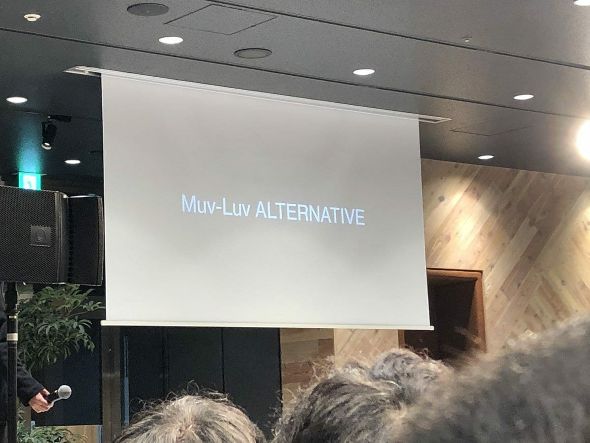 Muv Luv Alternative - Muv-Luv Alternative Anime Adaptation Announced